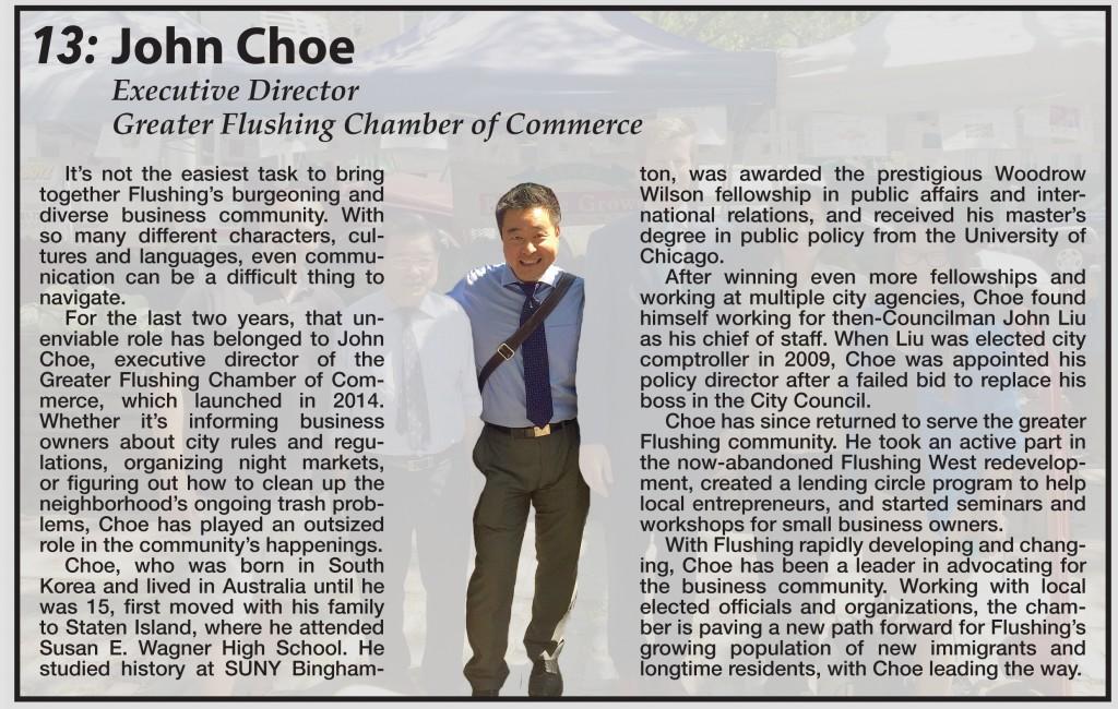 choe_page